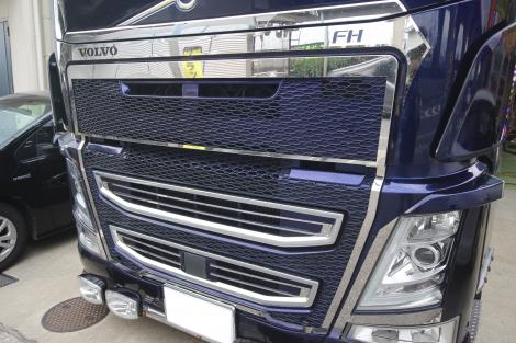 Mask Cover Kit for Volvo FH4 <マスクカバーキット>