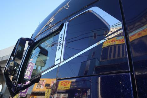 Door Lining Kit R/L for VOLVO FH4 <ドアラインニングキット>