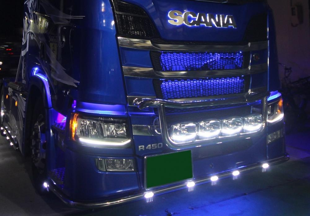 Bar 48 for bumper SCANIA NEXT GENERATION R&S <ローバー>