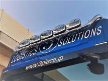 ☆Star Neon Roof light bar 70 for SCANIA NEXT GENERATION R&S☆    <スターネオン ハイバー>